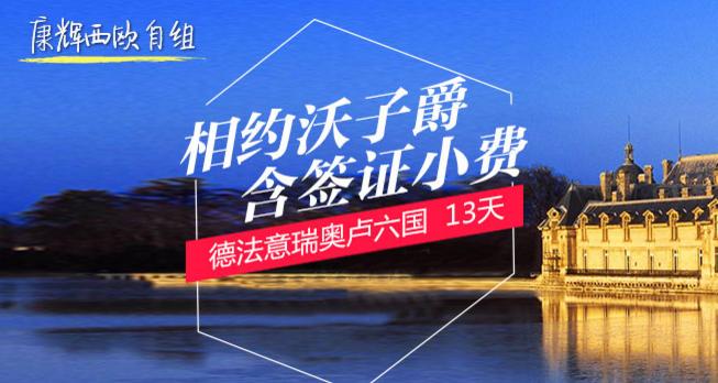湖南新康辉国际旅行社有限责任公司
