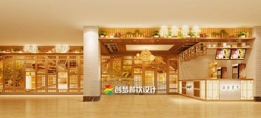湖南创梦装饰设计工程有限公司
