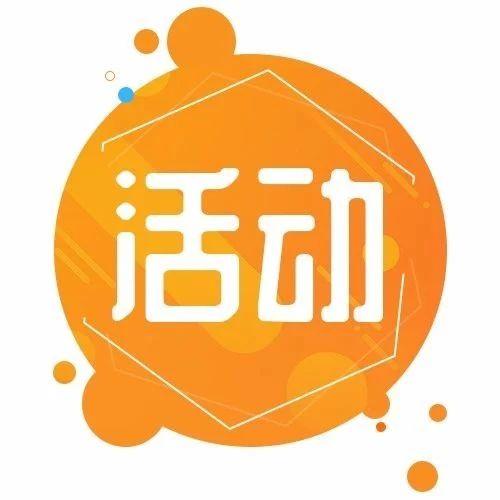 360推广助力第六届湖南省电子商务大会