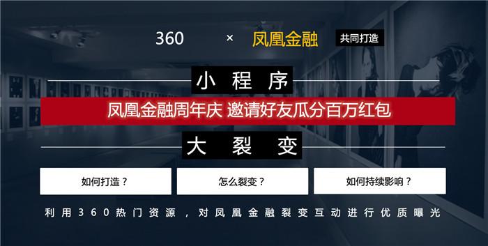 如何低成本获取用户?你离增长还差一次裂变必威中文官网